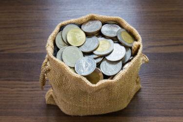 資産運用と投資は違う?資産を安定して増やすために知っておくべきこと