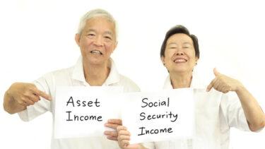 50代から貯蓄!これからでも間に合う老後のためのお金の貯め方6選