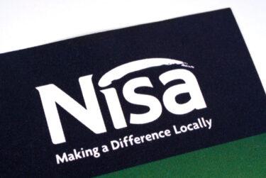 NISA口座開設するならどこがいい?6つの開設先を徹底比較