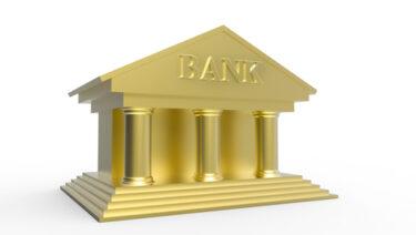 金融政策の柱「量的緩和」とは?上昇するワケとメリット・デメリット