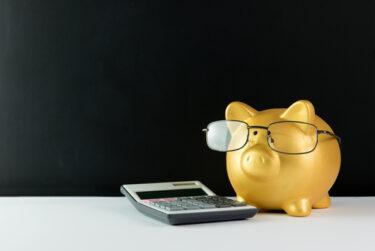 退職金を眠らせない!ヘッジファンドと投資会社で資産運用する方法