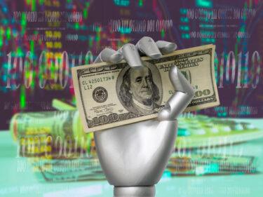 資産運用に最適な投資方法【ファンドラップ】【ロボアド】【投資会社】