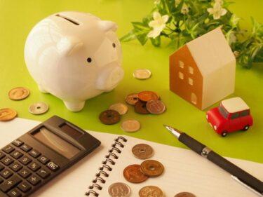 貯金は運用して効率的に増やそう!貯金運用の基本と種類、おすすめ運用方法