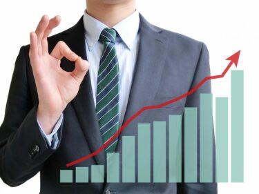 資産運用15種類を5つの観点で比較!資産運用方法別の特徴と選び方