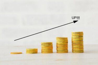 【2021】お金を増やす方法は3種類!仕組みを知って投資を始めよう!