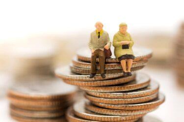 退職金は定期預金での運用がベスト?金利を比較してみよう!投資も選択肢の1つ!