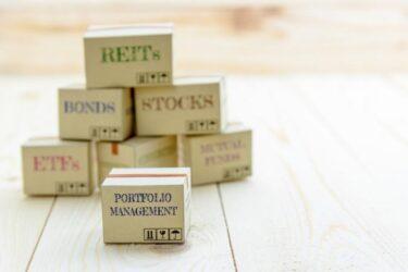 REIT指数連動型ETFの投資ガイド!REITとの違いや初~上級者のファンド選定法を解説