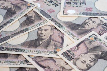 貯金が1000万円を超えたら資産運用を始めよう!おすすすめの方法9選