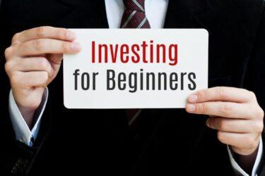 【超初心者向け】投資の始め方を5つのステップで解説