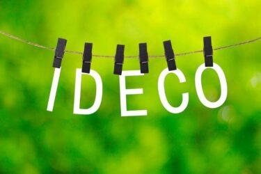 iDeCo(イデコ)は元本割れしないわけではない!元本割れした時の対処方法