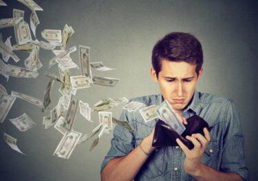 【体験談】株で大損すると悲惨!大損した人が教える共通点と回避方法