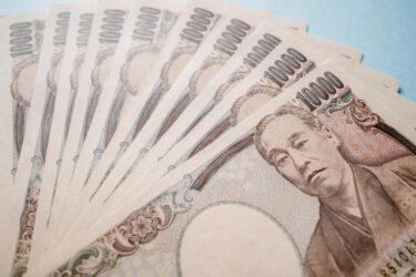 1億円の資産運用方法とは?投資スタイル別6つのおすすめ運用プラン