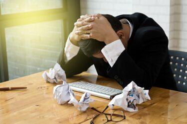 【体験談】株で損失を出す人の共通点は?知っておきたい確定申告での繰越控除