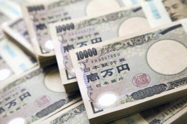 株で「1000万円」運用する際の注意点は?他に検討すべき投資方法は?